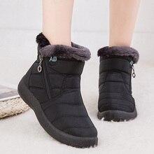 Зимние ботинки; Плюшевые Теплые ботильоны для женщин; зимние ботинки; водонепроницаемые женские ботинки; женская зимняя обувь; ботинки на молнии;