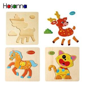 Image 3 - N Tsi תינוק עץ פאזל צעצועים לפעוטות פיתוח חינוכיים ילדים צעצועים לילדים משחק קריקטורה בעלי החיים מתנה 3 שנים