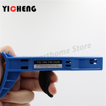 TG100 Colors Tool For Multifunctional TG-100 Nylon Cable Tie Bundle and Cut One Tool Manual Convergence Cable Tie gun plier convergence book one