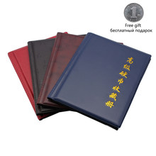 10 Pages Coin Album 250 Pockets Coins Collection Book Home Decoration Russian Coin/ Penny Storage Album Holders Collecter(China)