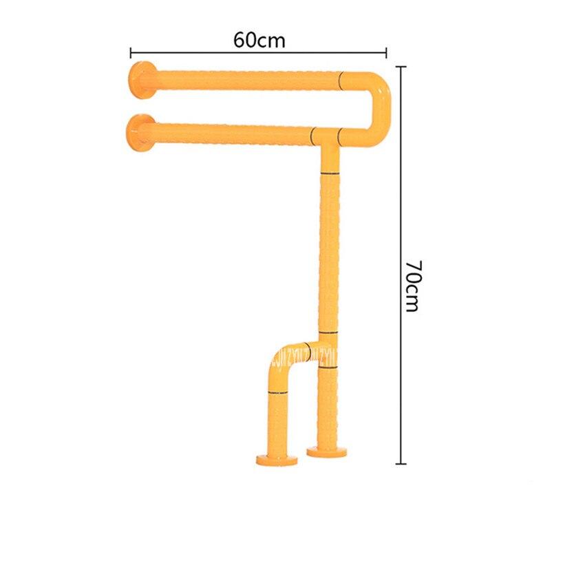 005 противоскользящие поручни для туалета, барьер, безопасность, поручень из нержавеющей стали, пластмассовый писсуар, поручни для пожилых людей, инвалидов - Цвет: Цвет: желтый