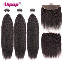 Alipop Kinky Straight Hair Bundles With Frontal Brazilian Weave Human Remy Extension
