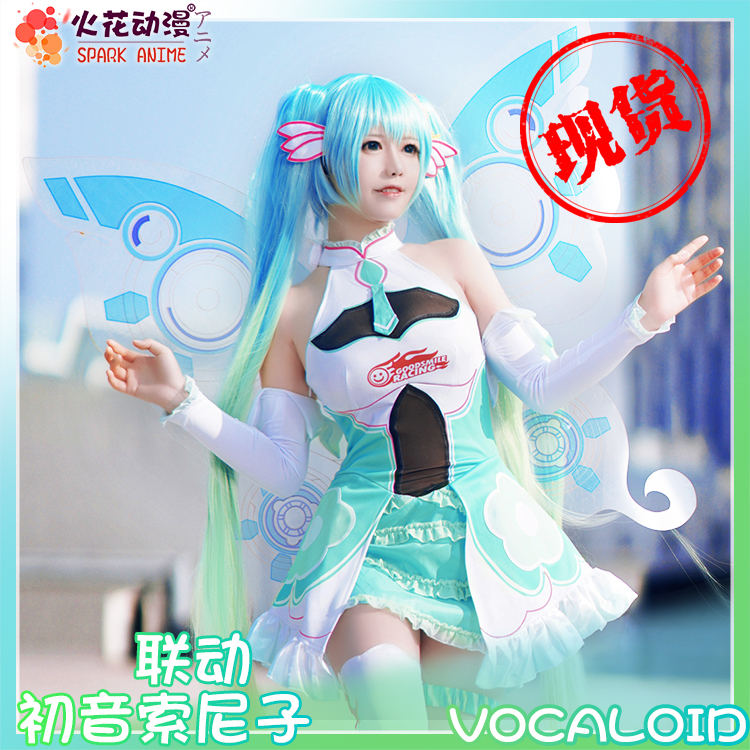 hot-anime-font-b-vocaloid-b-font-hatsune-miku-cosplay-costumes-cute-sexy-2017-racing-prop-uniform-suit-full-set-female-role-play-clothing-new