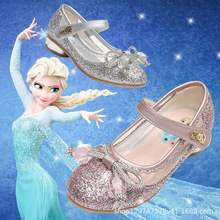 Disney children's high heel princess party shoes summer new girls sandals baby children's shoes little girl crystal shoes 26-36