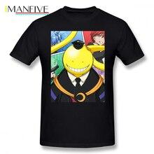 Assassination Classroom T Shirt KORO SENSEI ASSASSINATION CLASSROOM T-Shirt Print Cotton Tee Man Fashion Plus size Tshirt