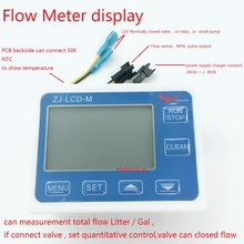 制御フローセンサーメーター Lcd ディスプレイ ZJ LCD M ためフローセンサ流量