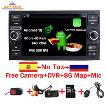 Car Multimedia Player Android 10.0 GPS autoradio 2 Din 7 Inch For Ford Mondeo Focus Transit C-MAX S-MAX Fiesta DVD