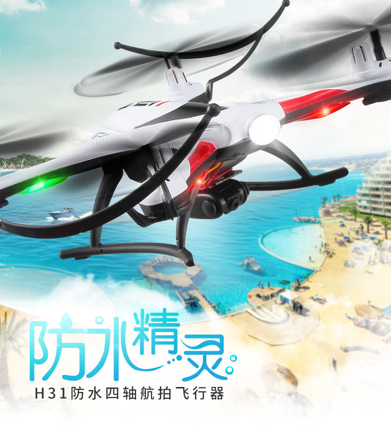 Jjrc Kin H31 Waterproof Quadcopter Aerial Transmission Remote Control Aircraft Model Airplane Unmanned Aerial Vehicle Toy Model