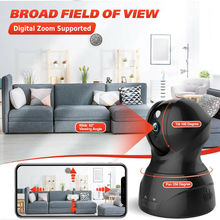 2.4GWIFI Bank level Wireless Security Camera System Infrared Night Vision IR-CUT Switch Motion Detection H.264 Video Compression a vision based motion capture system
