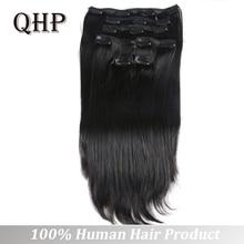 70 г 100 г, Пряди человеческих волос для наращивания бразильские волосы Рэми прямые волосы#1# 1B#4#8#613#27 12 дюймов-24 дюйма 7 шт./компл. для наращивания на всю голову