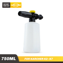 750ml Snow Foam Lance For Karcher K2 - K7 High Pressure Foam Gun Cannon Plastic Portable Foamer Nozzle Car Washer Soap Sprayer