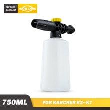 750ml lança de espuma de neve para karcher k2-k7 arma de espuma de alta pressão canhão plástico portátil foamer bico lavadora de carro sabão pulverizador