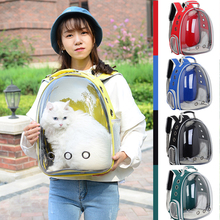 Cat Backpack Transparent Space Capsule Shoulder Bag  Pet Outdoor Travel Dog Fashion Backpacks Breathable