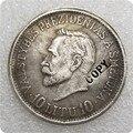 Литва (1918-1938)-искусственная копия памятной монеты