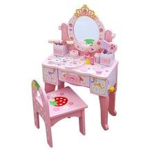 Girl'S Model Children Play House Dresser Toy Cosmetic Box Cosmetics Women's Wood Baby Birthday Gift