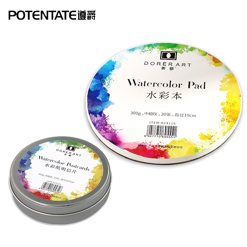 DORERART 300g Watercolor Paper Pad Aquarelle Painting Paper For Artist Hand Painting Watercolor Book Cotton Paper Cards