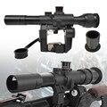 Тактический прицел с красной подсветкой 4x26  оптический прицел SVD Dragunov для охоты  стрельбы  прицел для охоты  прицел для охоты