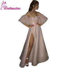 Блестящие тюлевые длинные платья с блестками для выпускного