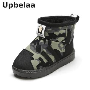 Kids Boots Winter Plush Warm Cotton Baby Snow Shoes For Girls Antiskid Soft Fashion Camouflage Children Boots Boys Short Boots(China)