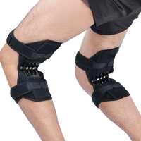1 Pair Sport Spring Knee Strap Mountain Climbing Running Knee Booster Knee Pad Knee Joint Protection Kneecare Pad