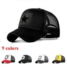 25 Color Casual Men Women Mesh Baseball Cap Five-pointed Star Pattern Spring Summer Fashion Outdoor Hip Pop Sports Hat Accessory