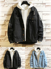 Four Season Men Autumn New Fashion Casual Polyester Long Sleeve Outwear Trend Pure Color Denim Coat Top M0904