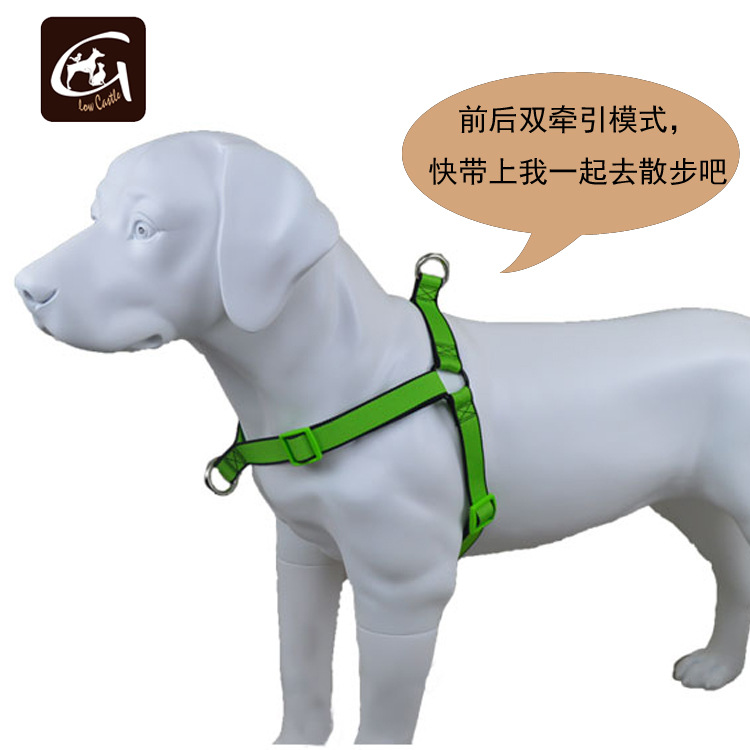 Tetolon Riot Rushed Chest And Back Bone Release Buckle Two Traction Pattern Dog Breast Collar Hand Holding Rope