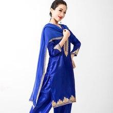 Clothing Sari Salwar Kameez Pakistani Women Suits Pants India Muslim Islamic Embroidered