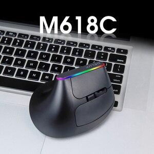 Image 2 - Delux M618C souris sans fil ergonomique verticale 6 boutons souris de jeu rvb 1600 DPI souris optique avec pour ordinateur portable
