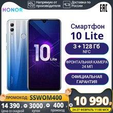 Cмартфон HONOR 10 Lite RU 128 ГБ 【Ростест, Доставка от 2 дней, Официальная гарантия】