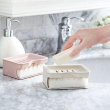 Бытовые ящики для мыла с губкой портативные пластиковые дренажные