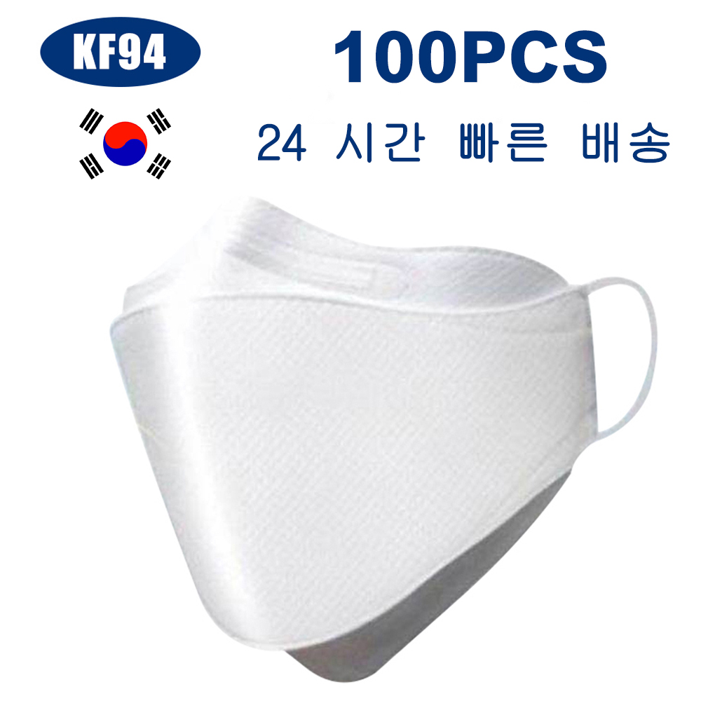 100pcs 마스크kf94 Mask Face Gas Mask Filtration Face Masks 