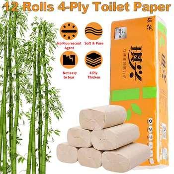 Rolka opakowanie 12 papieru papier do kąpieli w domu papier toaletowy papier toaletowy papier toaletowy żółty papier toaletowy papier toaletowy ręczniki Tissue Tissue tanie i dobre opinie ibcccndc 12rolls Virgin wood pulp SKUE81325
