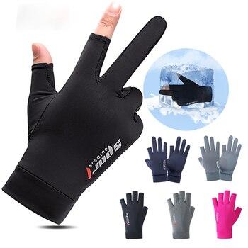 2020 lodowy jedwab rękawice przeciwsłoneczne antypoślizgowe rękawiczki pół palca mężczyźni i kobiety rękawiczki jeździeckie letnie Outdoor Sports rękawice wędkarskie