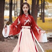 Mulher tradicional traje de dança folclórica senhora antiga hanfu roupas oriental senhora espadachim cosplay wear tang dinastia princesa terno