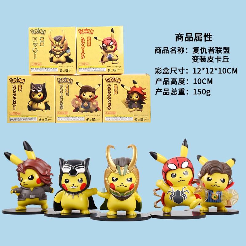 takaratomy-pokemon-pikachu-cos-font-b-marvel-b-font-super-heroesaction-figure-gifts-toy-technicalmaterial-pvc-10cm