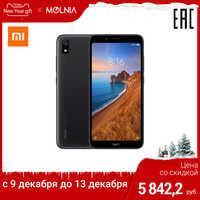 Smartphone Xiaomi Redmi 7A 2 GB + 16 GB batería potente 8-core carga rápida Nano-SIM mircoSD Micro USB envío desde Rusia
