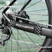 ROCKBROS для активного отдыха на велосипеде, велосипедная Рама, защитная крышка для цепи, защита от ударов, защита для велосипеда, Аксессуары для велосипеда, черный цвет