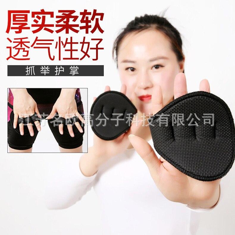 Gloves Men And Women Summer Breathable Half Finger Sport Gloves Thin Dumbbell Apparatus Training Anti-slip Hand Guard
