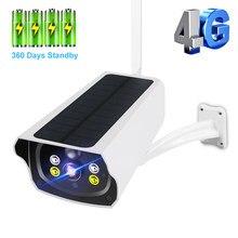 4g bateria da câmera ao ar livre 1080p hd painel solar alimentado por bateria de segurança cctv câmera ip sem fio cartão sim câmera de segurança de rede