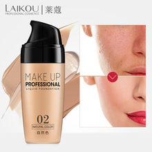 laikou Full Cover Liquid Foundation Makeup Face Base Long Lasting Concealer Primer BB Cream Make Up Cosmetics 50ml(China)