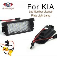 цена на 2Pcs No Error LED License Plate Number Light For Kia Picanto TA Rio III UB Soul AM Soul II PS Hyundai auto accessory xenon
