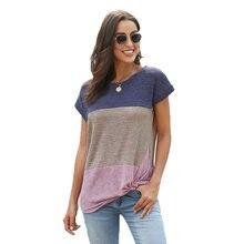 Летние топы gule повседневные футболки с переплетением цветная