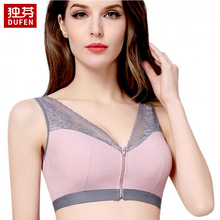 Bra Closure-Bra Sports-Underwear Front Without Breast-Enhancer ONEFENG 1884 Rims Full-Cup
