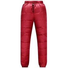 Женские эластичные брюки на пуху зимние ветрозащитные водонепроницаемые