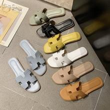 К 2020 году новые новая мода ч букв корейский Леди тапочки скольжения склон с обувь лето прилив плоские сандалии женщин