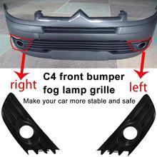 1PCS/High Quality ABS Fog Lamp Cover for Citroen C4 2004-2008 Fog Light Cover C-triomphe Front Fog Lamp Frame