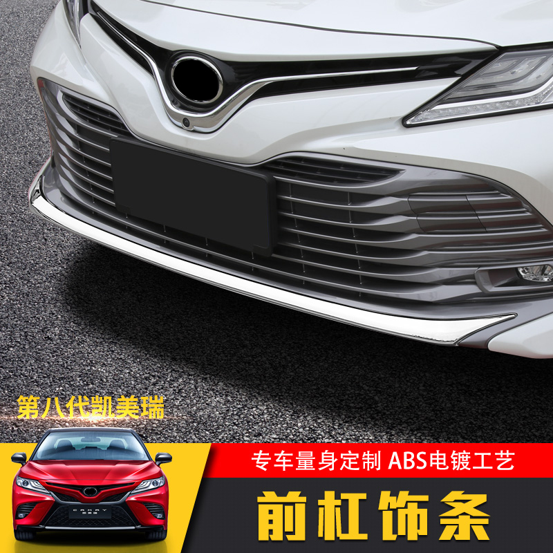 1X Chrome Silver Front Bumper Lip Strip Cover Trim for Toyota Camry 2018-2019