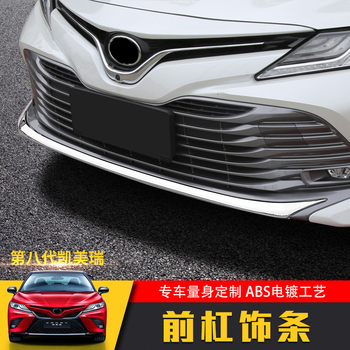 цена на Chrome styling Front Lower Bumper Grille Bottom Cover Protector Strip Trim Accessory For Toyota Camry 2018 2019 Car Styling
