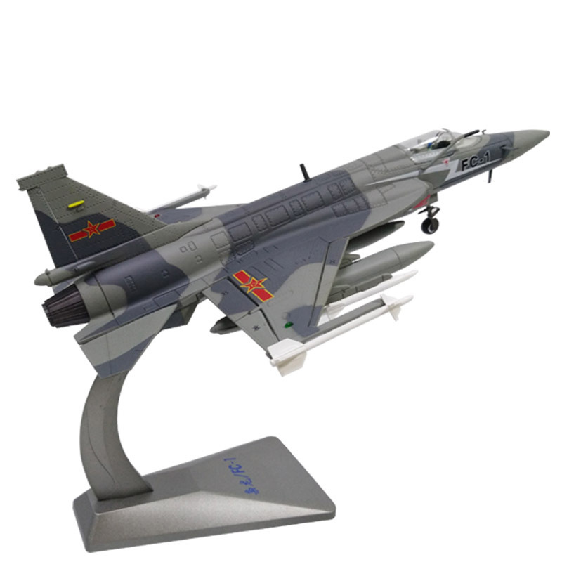 1/48 Scale Alloy Fighter FC-17 Pakistan Air Force Thunder Fighter JF-17 Model Toys Children Kids Gift For Collection